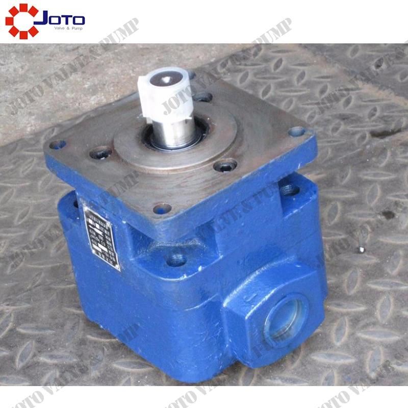 2017 China Made YB1-16 single league vane pump lubrication pump gear oil pump low pressure pump 6.3MPA hydraulic gear pump cb b4 oil pump low pressure pump