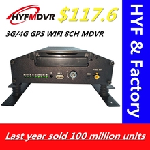 цены HYFMDVR Source factory 8-channel HD hard disk recorder picture clear spot wholesale support 720P/960P camera
