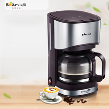 Home Appliances - Kitchen Appliances - 2017 New Brand Bear Automatic Electric Coffee Maker 700ml High-quality Portable Drip American Coffee Machine For Home And Office