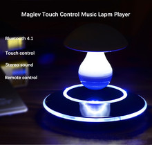 Maglev Touch Control Wireless Bluetooth Music Smart Speaker Built in MP3 Music Lapm Player Handsfree Portable