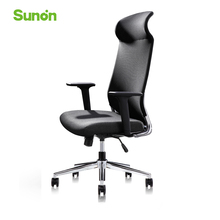 Adjustable Mesh Chair High Back Ergonomic Gaming Chair Adjustable Armrest Computer Chairs