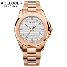 AGELOCER Gold Watch 316L Steel Men Watches Swiss Top Brand Luxury Relogio Male Clock Montre Homme Mechanical