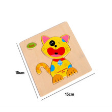 3D cartoon animals wooden puzzle toys for children baby Intelligence Educational Toys 15*15CM