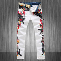 Top Fashion 2015 New Latest Jeans Men Mens High Quality White And Blue Denim Patchwork Jean