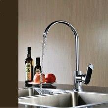 Дома кухня горячей и холодной смеситель высокое качество Смеситель для мойки Водопроводной воды Латунь Chrome смесители бортике для кухни