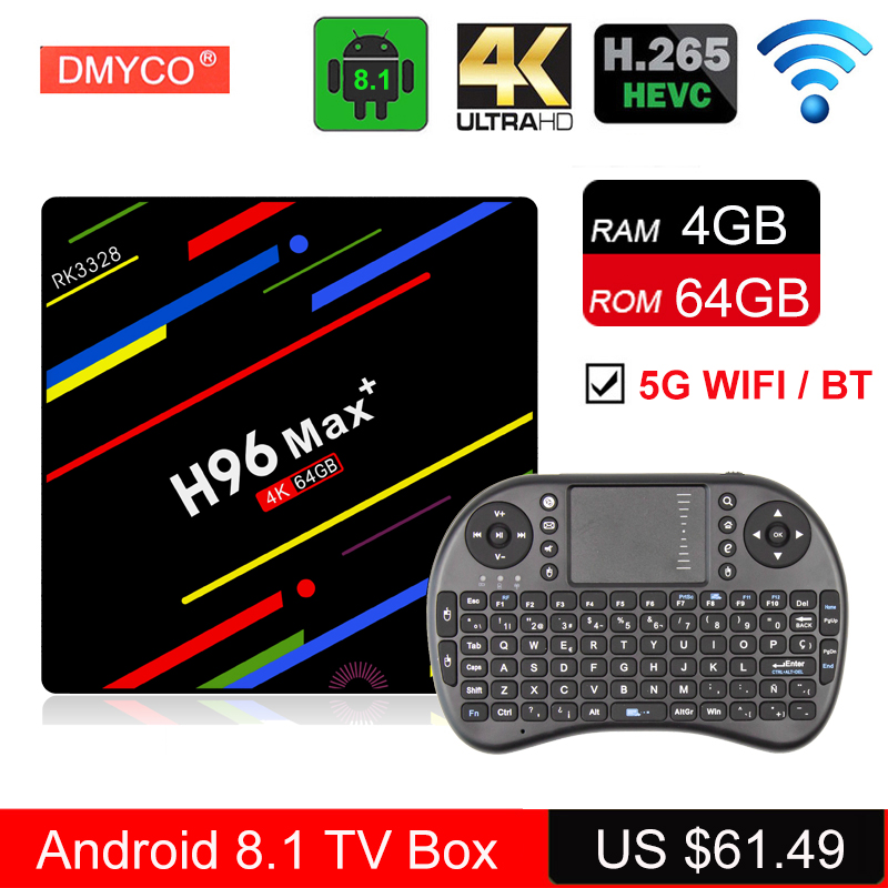 H96 MAX Plus + Android 8.1 TV Box 4g RAM 64g ROM RK3328 Quad-core 64bit 2.4 /5g WiFi LAN Smart Media Player H.265 DLNA Set-Top Box