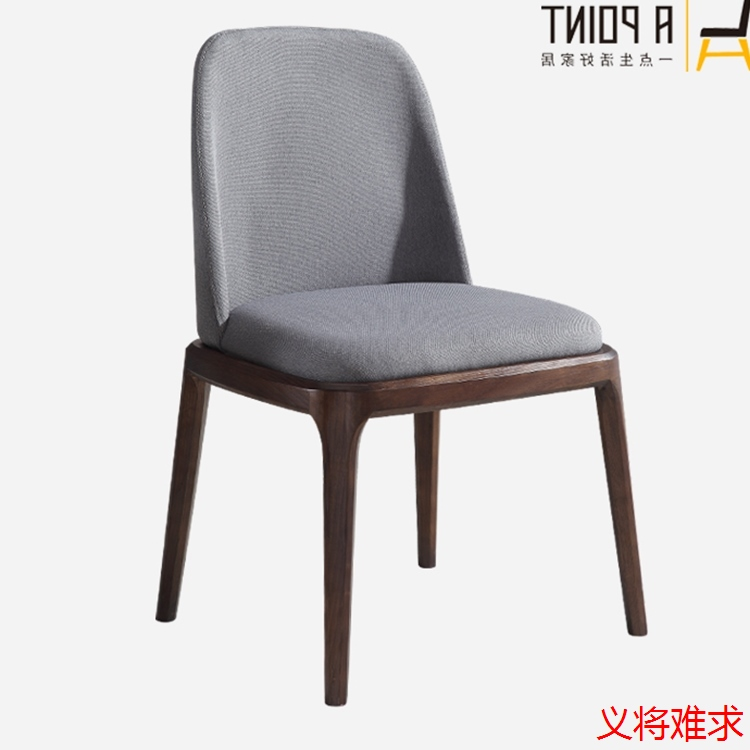 nordic wood armchair retro casual fashion ash hotel cafe chair backrest ch177 natural side chair walnut ash
