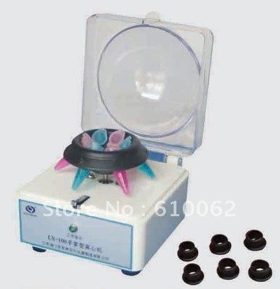 Handheld Mini Chemical Centrifugal Machine, Midget Centrifuge LX-100, 3000 rpm handheld pet