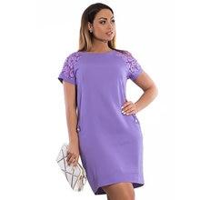 2019 Casual Summer Dress Lace Sleeve Elegant Bodycon Party Dress Plus Size Women Dress Straight Mini Dress 5XL 6XL Robe Femme