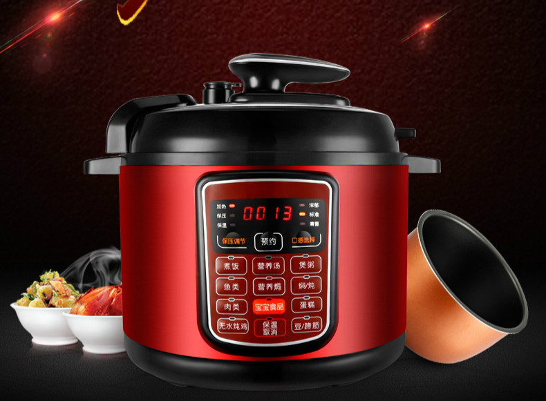 Electric Pressure Cookers pressure cooker 5L computer board multi-function fully automatic.NEWElectric Pressure Cookers pressure cooker 5L computer board multi-function fully automatic.NEW