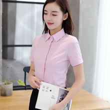 купить Korean Casual Cotton Women Shirts Twill Turn-down Collar Short Sleeve Pink Women Blouses Plus Size XXXL Womens Tops and Blouses дешево