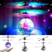 Induction RC Flying Ball Hand Induction Flight Ball LED Electronic Infrared Aircraft Helicopter Drone Toys