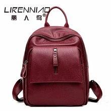 Известные бренды lirenniao Mochilas Mujer девушка softback кожаный рюкзак Bagpack дизайнер рюкзак высокое качество 2017 SAC DOS Femme