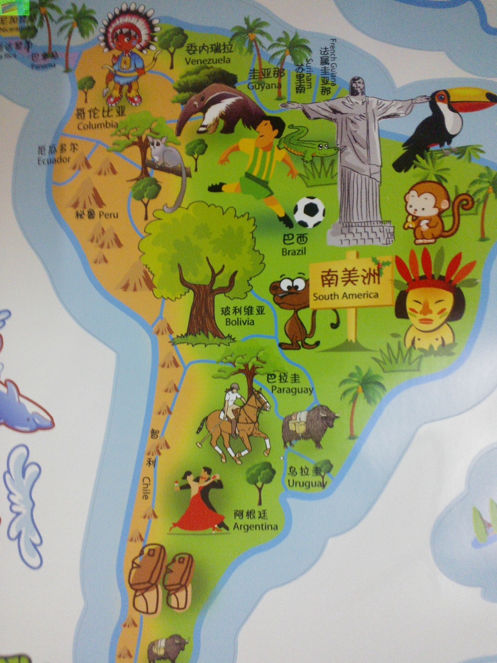 Large cartoon world map wall stickers for kids room cosplay large cartoon world map wall stickers for kids room cosplay property children wallpaper decoration wallpaper for kids bedroom in costume props from novelty gumiabroncs Choice Image