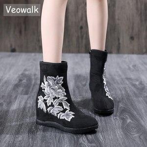 Image 1 - Veowalk tekstil süet kadın işlemeli kısa yarım çizmeler 6.5cm gizli kama Vintage bayanlar konfor yumuşak pamuk patik ayakkabı