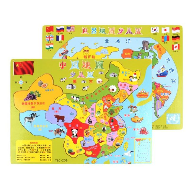 Wooden puzzle kids toy anime cartoon chinese map the world map wooden puzzle kids toy anime cartoon chinese map the world map jigsaw puzzle educational toys gumiabroncs Gallery