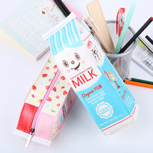 1PC Cute Kawaii Pencil Case School Pencil Case for Girls Boys Leather Milk Pen Box Pencilcase Stationery Bag School Supplies(China)