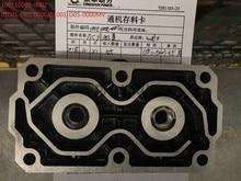 Frete grátis capa de cabeça para zongshen selva 2 tempos 9.9 hp 15hp motor popa