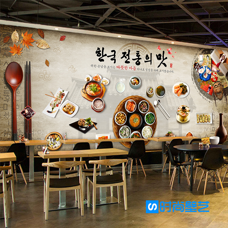 Custom mural 3d korean cuisine wallpaper leisure bar for Cafe mural wallpaper