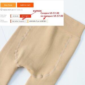 Image 5 - Inverno quente velo grosso collants compressão elástica grossa meia calça feminina plus size collant elástico meias de meia calça