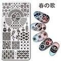 1 Шт. Harunouta Штамповка Плиты Японский Цветочный Узор Nail Art Плиты Harunouta L025