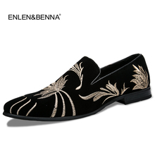 2018 new British men dress shoes handmade luxurious embroidery men velvet oxfords Men Banquet and Prom male Plus size loafers purple jacquard fabric with white flowers handmade men loafers party and prom men dress shoes plus size men s flats