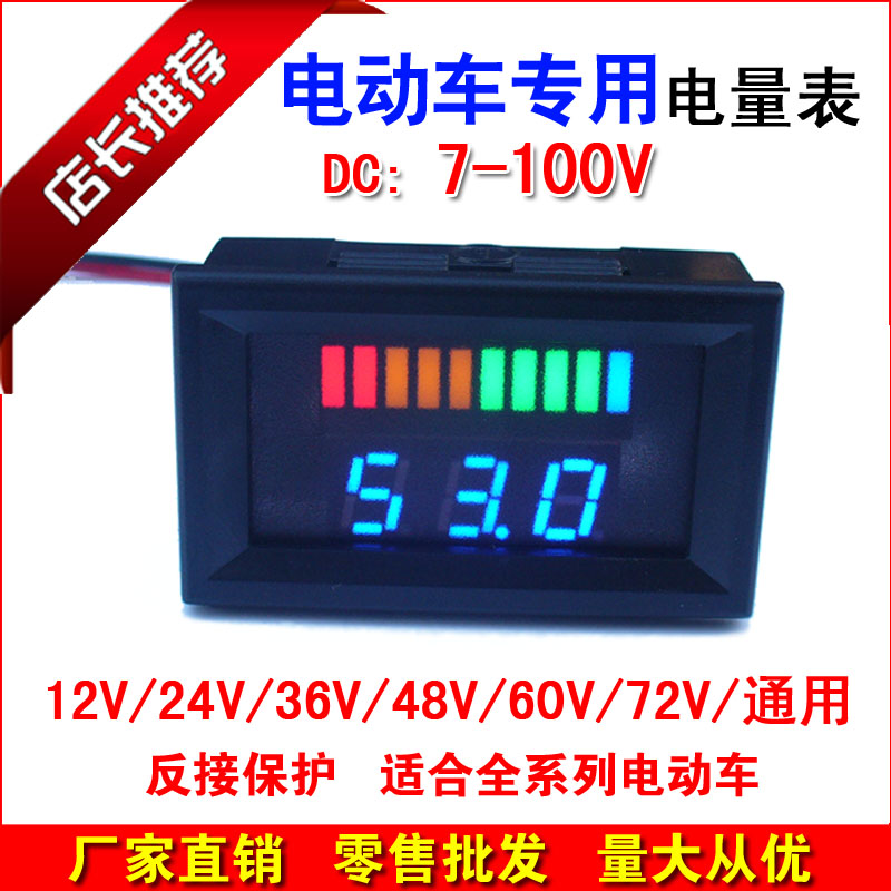 Double display electric voltage meter 7-100V for lithium battery monitor general lead-acid battery прибор для авто 1 x electric voltage meter