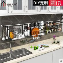 304 stainless steel kitchen wall mounted rack