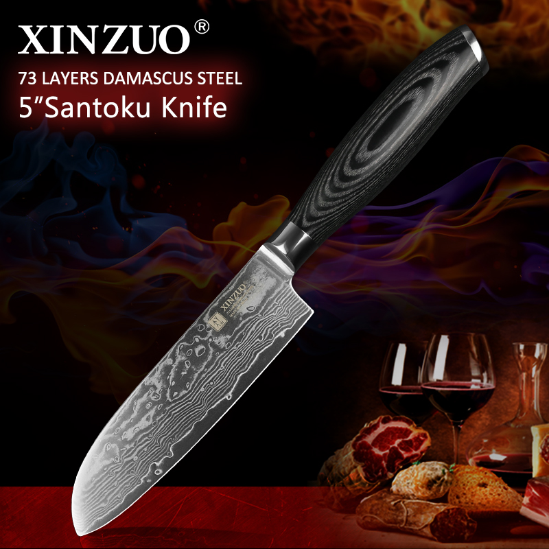 XINZUO 5 inch Japan Chef Knife 73 layers Japanese Damascus Steel Kitchen Knife Razor Sharp Santoku Knife with Pakka Wood HandleXINZUO 5 inch Japan Chef Knife 73 layers Japanese Damascus Steel Kitchen Knife Razor Sharp Santoku Knife with Pakka Wood Handle