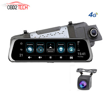 FHD 1080P Car DVR 4G ADAS Android 10