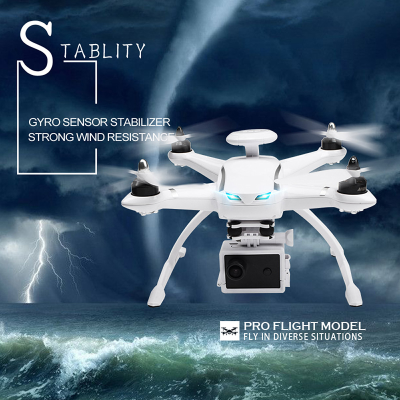 RC Drone Brushless With 1080P FPV HD Camera Helicopter 6-AXIS Gyro Headless Mode Quadcopter 2.4GHz Drone With GPS mini rc global drone 2 4g 6 axis x183 gyro quadcopter with 2mp wifi fpv hd camera gps brushless mode remote control toys gifts
