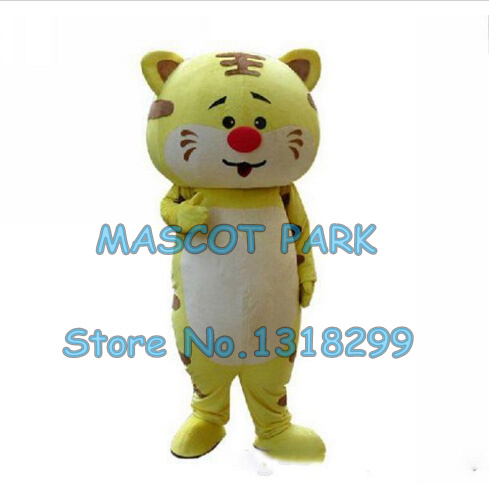 brown tiger mascot costume custom cartoon character cosply carnival costume <font><b>3386</b></font> image