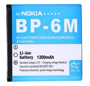 Donglilong BP-6M Батарея для Nokia N73 N77 N93 N93S 3250 6151 6233 6280  6290 9300 высокого Батарея 1300 мА/ч, BP6M