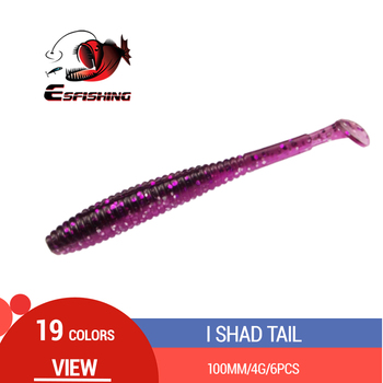 ESFISHING Fishing Lure Soft I Shad Tail 70mm 100mm 120mm Carp Fishing Pike Bass Trout Saltwater China
