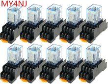 10PCS MY4 Power Relay MY4NJ with Din Rail Mount Socket Base 14 Pins 12V/24V 110V/220V MY4N Relay Switch