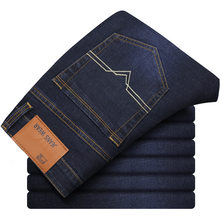 2018 New Men's Slim Elastic Jeans Fashion Business Classic Style Skinny Jeans Denim Pants Trousers Male(China)