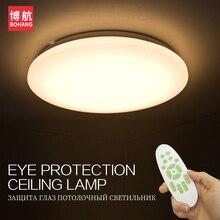 Inteligencia de Control Remoto 25 W LED Lámpara de Techo moderna Oscurecimiento Casa Dormitorio Luces de Techo cielo Estrellado ojo-protección D380 * H80mm