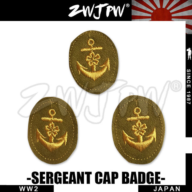 WWII WW2 Japanese Navy Embroidery Hat Badge-Japan Army Insignia JP/40227