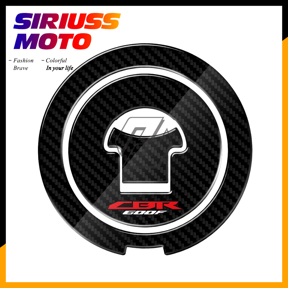 3D Carbon look Motorcycle Fuel Gas Cap Protector Decals Case for Honda CBR600F F2 F3 F4 F4i 1987 2006 in Decals Stickers from Automobiles Motorcycles