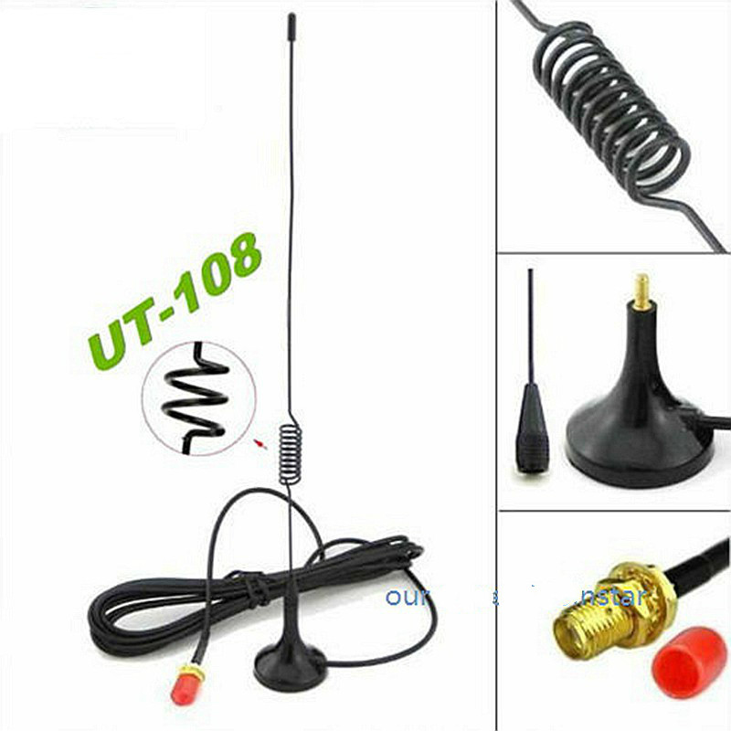 Car Antenna UT-108 SMA-Female Magnetic HF Vehicle Mounted Antenna For Baofeng 888S UV-5R Two Way Radio Walkie Talkie Accessories