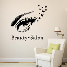 2019 Beauty Salon Eyes Silhouette Wall Sticker Decals Home Decor Hot Sale wall stickers home decor living room kitchen C30326(China)