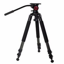 Free shipping miliboo IronTower MTT701A of Carbon Fiber professional camera lightweight tripod stand head MYT802 can put slide