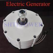 "12v 24v 48v נמוך סל""ד גנרטור 300w 400w 600W מגנט קבוע אלטרנטור עבור רוח גנרטור"