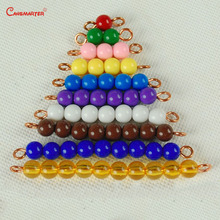 Montessori Math Beads Number Practice Materials Colorful Bead Children Games Preschool Teaching Aids MA102-3