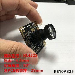IMX214 High Definition 11 MP 20 Frame High Speed and Distortionless USB2.0 Camera Module Module