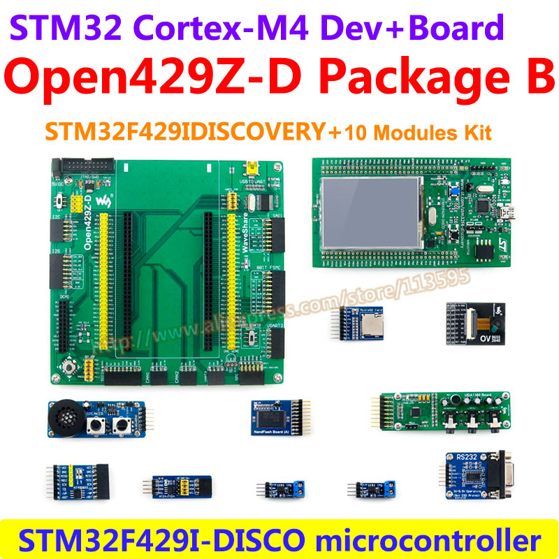STM32 Board with STM32 Discovery Kit 32F429I-DISCO +Mother Board +10 Modules Kits 32F429IDISCOVERY Cortex-M4 Development Board stm32l100c disco 32l100cdiscovery stm32l100rct6 stm32 32 bit cortex m3 discovery kit development board with on board st link v2