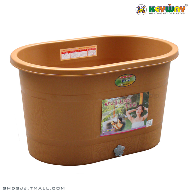 Keyway plastic spa bath bucket bath bucket bathtub tub adult bucket ...