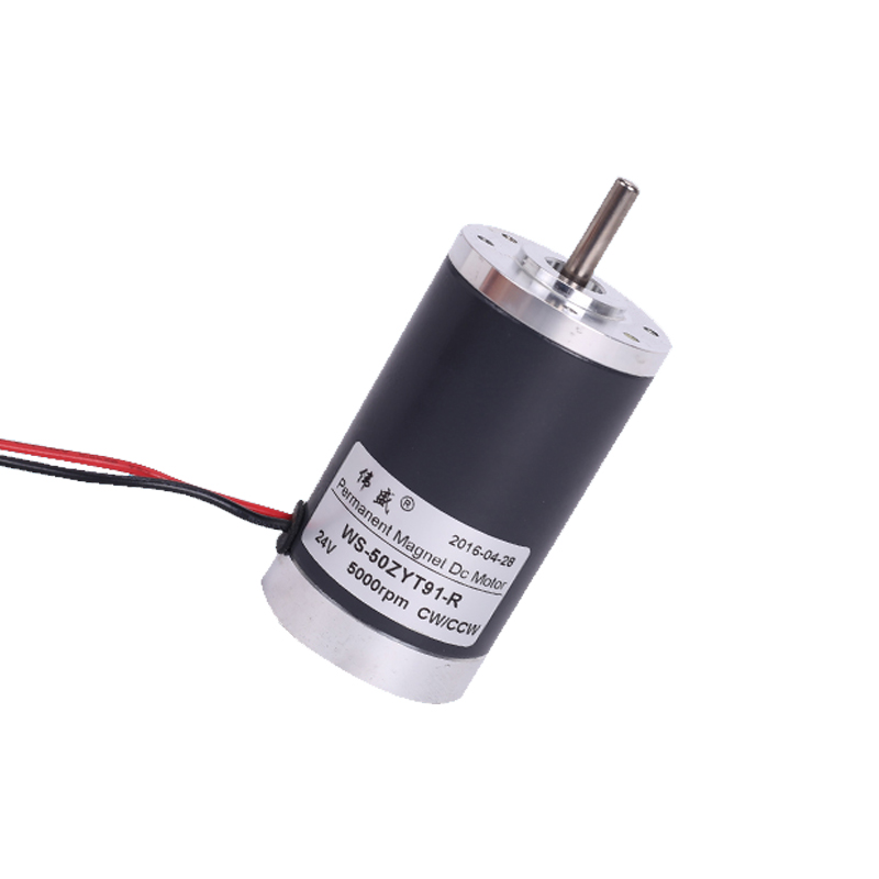 50ZYT91 R DC motor 12V/24V micro DC speed motor / small 50mm DC high speed silent motor