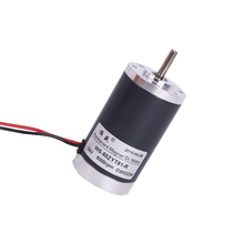 50ZYT91-R DC motor 12V/24V micro speed / small 50mm high silent
