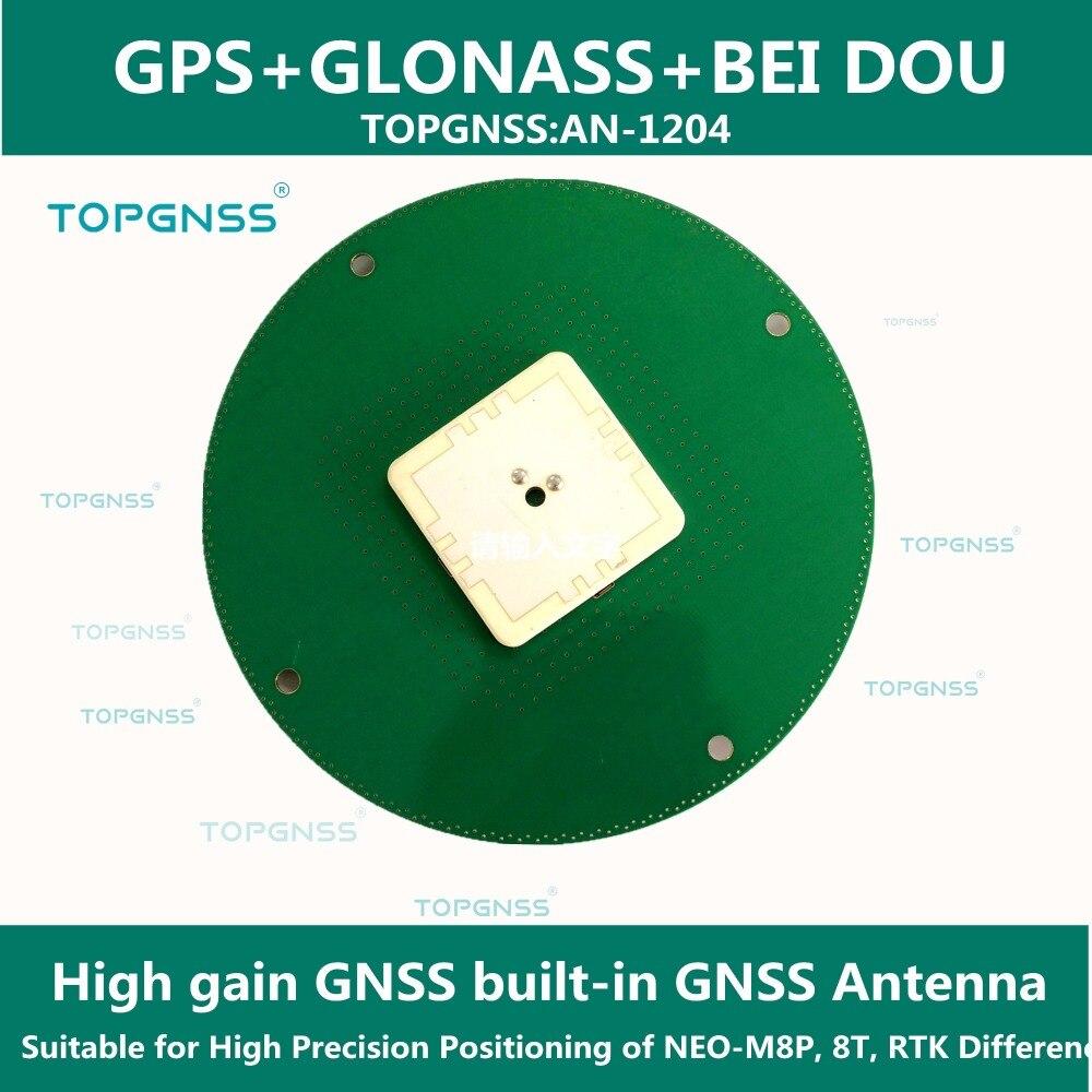 À gain élevé, haute-précision GPS antenne pour NEO-M8P/NEO-M8T/8U/8L LEA-8T/6 T GNSS module haute précision RTK GNSS antenne.
